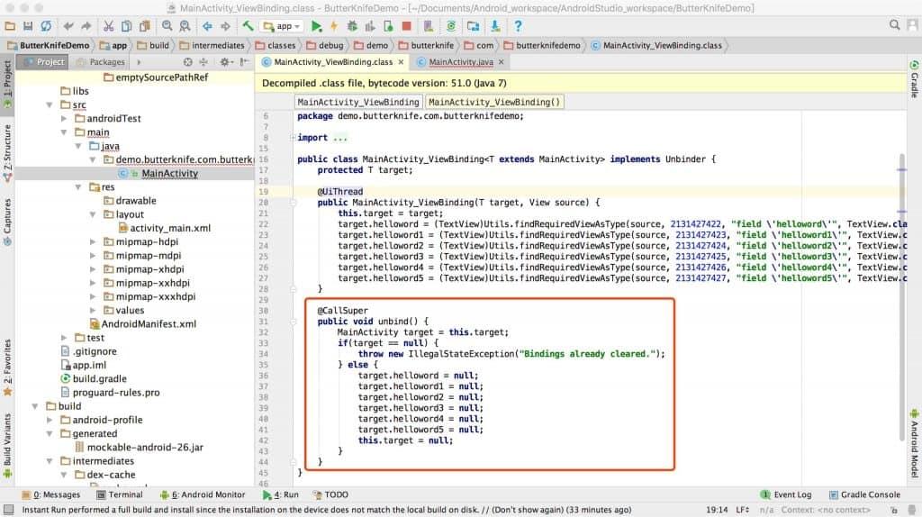 工程编译后生成的代码