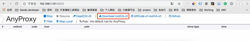 下载AnyProxy证书文件