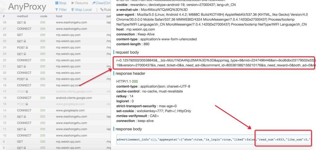 拦截getappmsgext的请求返回的数据包括阅读和点赞数