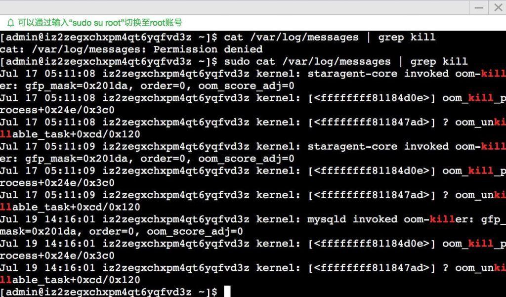用kill关键字过滤Log信息